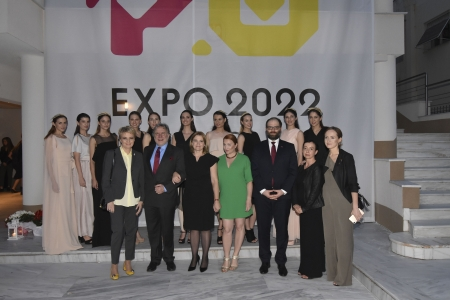 <h5>EXPO 2022</h5><p>                                                                                                                                                                                                                                                                                                                                                                                                                                                                                                                                                                                                                                                                                                                                                                                                                                                                                                                                                                                                                                                                                                               </p>